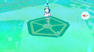 A Pokemon gym is purported to be located in the Pentagon itself.